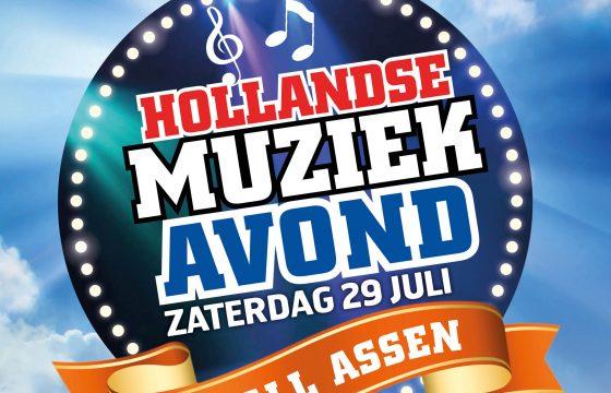 Hollandse Muziekavond 2017