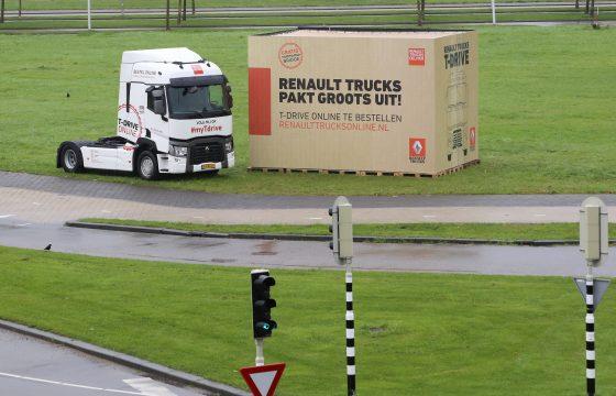 Unicum: koop je Renault T online