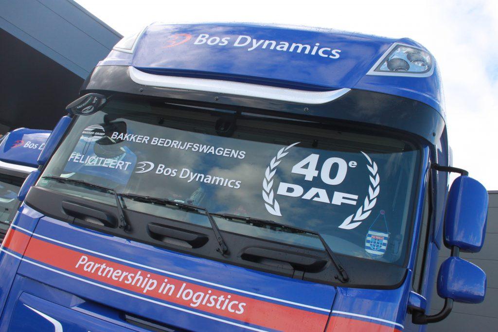 40e DAF Bos Dynamics