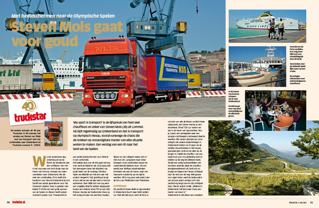 Truckstar 08/2020