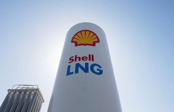 bio-LNG installatie